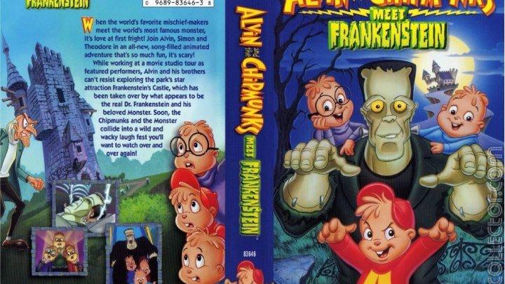 Элвин и бурундуки встречают Франкенштейна - США 1999 г
