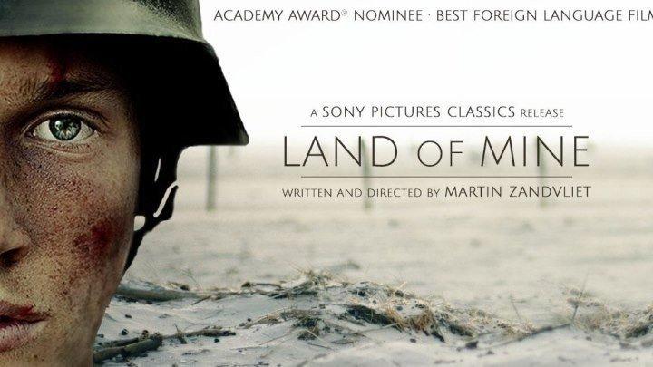 Моя земля HD(драма, военный, история)2015