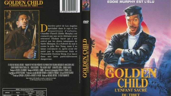 Золотой ребёнок HD(1986) 1O8Op.Фэнтези,Боевик,Комедия,Детектив,Приключения