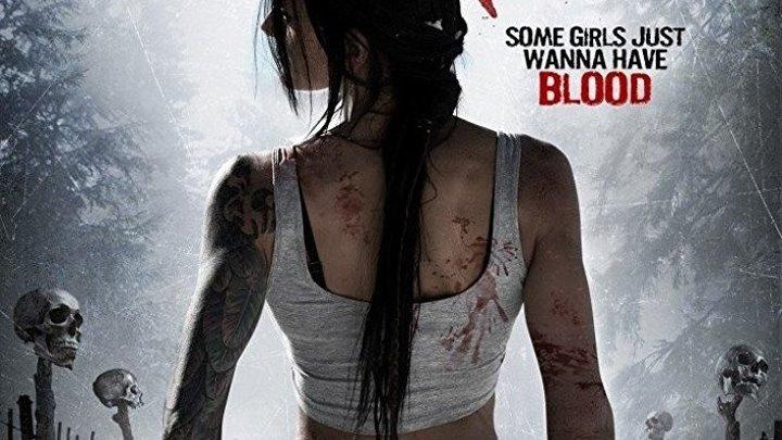 Уик-энд всех девушек / All Girls Weekend (2015) ужасы, боевик, триллер, приключения