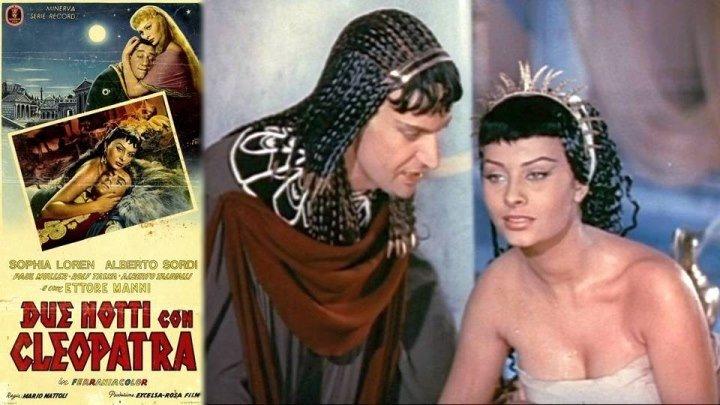 Две ночи с Клеопатрой (Ночи с Клеопатрой) - Due notti con Cleopatra (полная итальянская версия)(в рол.Софи Лорен)[1954, Италия, комедия, DVDRip](1.39Gb)