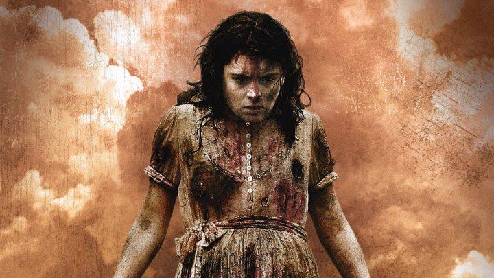 + 18 Граница (2008) Триллер, Ужасы