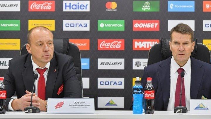 "6 октября 2017. ""Салават Юлаев"" - ""Авангард"" 1 - 3. Послематчевая пресс-конференция."