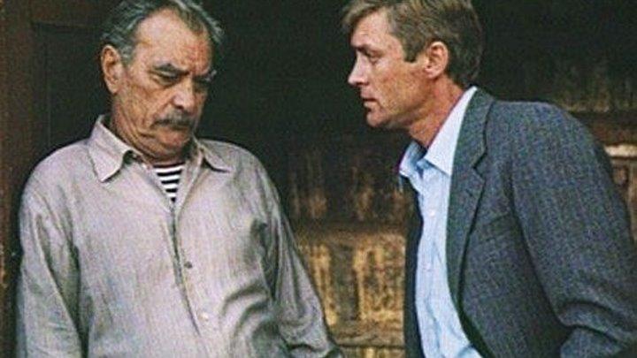 """Без срока давности"" (1986)"