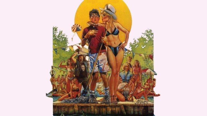 Посвящение (комедия с Сереной Гранди, Клодин Оже и Мариной Влади) | Франция-Италия, 1986