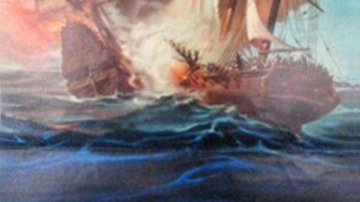 Морской мститель _ Палач морей (Италия, Франция 1962) Драма, Приключения, Боевик