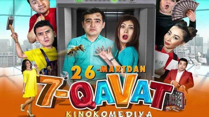 Yettinchi qavat (Uzbek kino 2017)