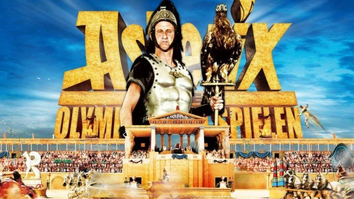 Астерикс и обеликс на олимпийских играх 2008 Кино Пират