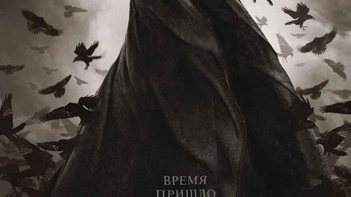 """""""Джиперс Криперс 3"""" 18+ с 23 ноября в кинотеатре """"УДАРНИК"""""""