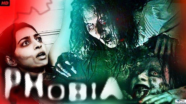 Фобия HD(Драма,Ужасы)2016