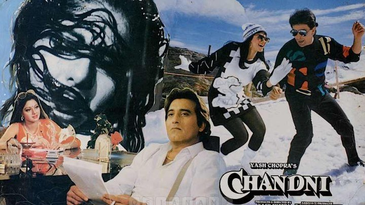 ЧАНДНИ (1989) Мелодрама