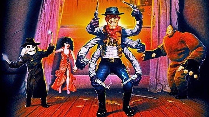 Повелитель кукол 4 (ужасы) | США, 1993