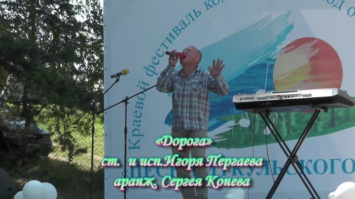 """4.15 """"Дорога"""" и """"Дети Солнца"""""""