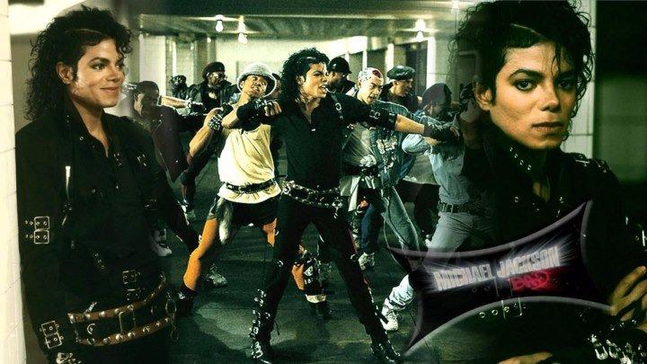 Michael Jackson - Bad (Полная версия, с русскими субтитрами)