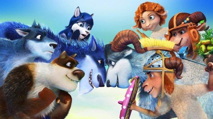 Волки и овцы: бе-е-е-зумное превращение (2016) HD