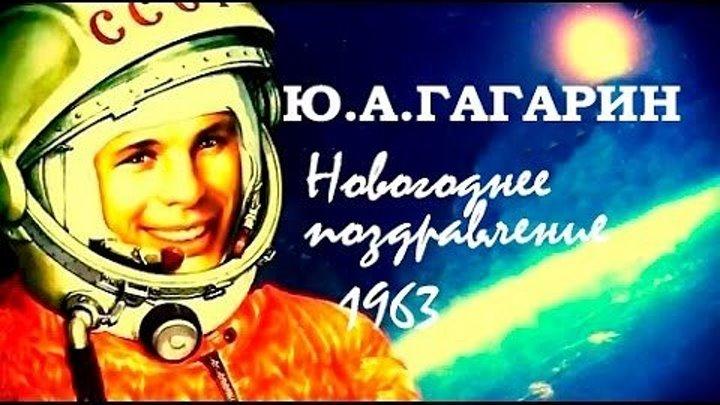 """""""Новогодний Голубой Огонёк"""" (1963)"""
