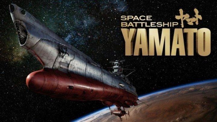 2199 Космическая одиссея (Япония 2010 HD) Фантастика, Боевик, Драма, Приключения