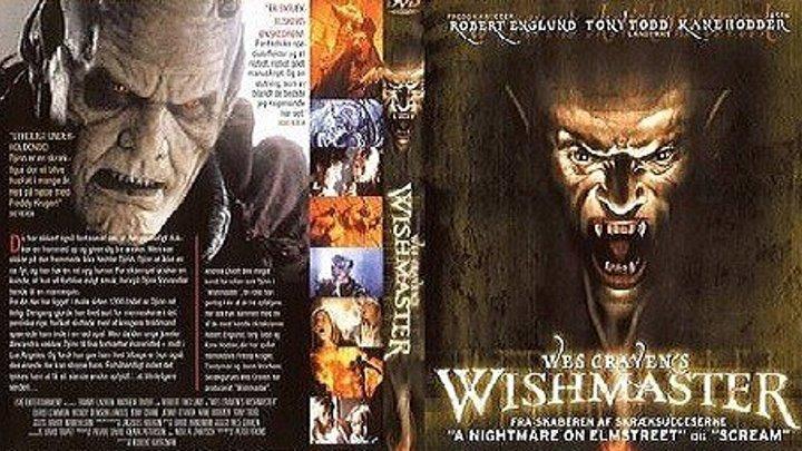 Исполнитель желаний -1 HD(1997) 1O8Op.Ужасы,Фэнтези