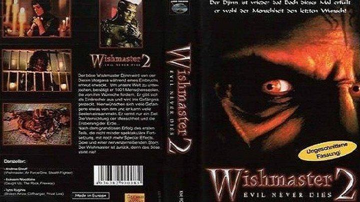 Исполнитель желаний -2 //Зло бессмертно HD(1999) 1O8Op.Ужасы,Фэнтези