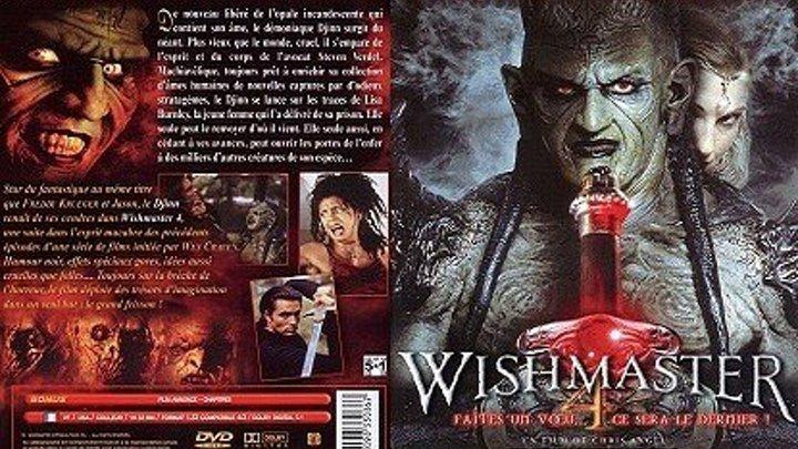Исполнитель желаний -4 //Пророчество сбылось HD(2002) 72Op.Ужасы,Фэнтези