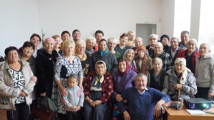 Борки 01, 10, 2017 г День пожилых людей