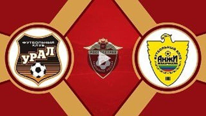 Урал 2:1 Анжи | Российская Премьер Лига 2017/18 | 13-й тур | Обзор матча