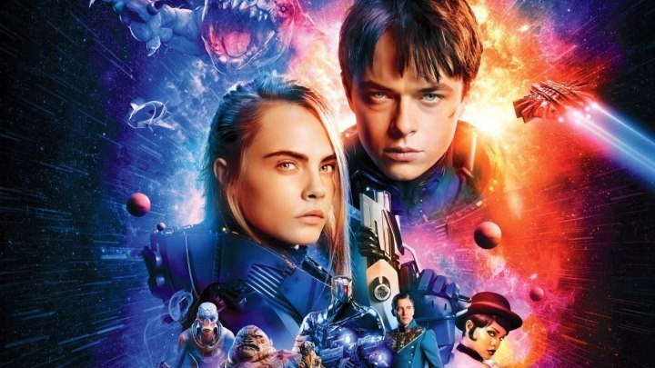 Валериан и город тысячи планет HD(фантастика, фэнтези, боевик, приключения)2017