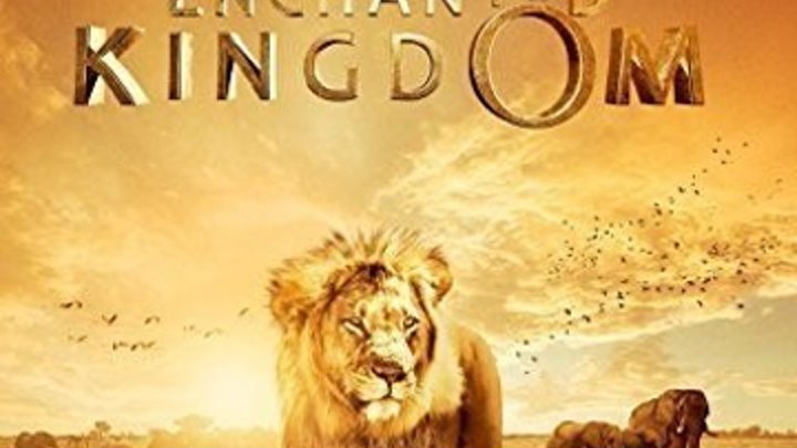 BBC «Заколдованное королевство» (Документальный, 2014)