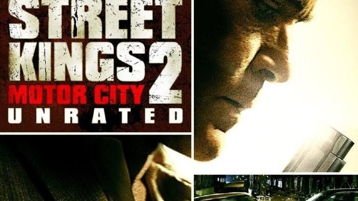 Короли улиц 2 (2011) Боевик, Криминал