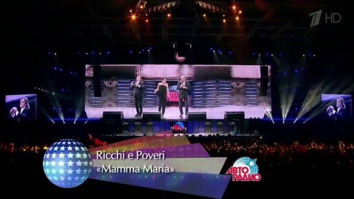 Ricchi E Poveri - Mamma Maria Дискотека 80 (2013) ♫[720p]♫ ✔