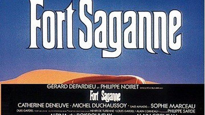 Форт Саган 1984 Канал Пьер Ришар и Жерар Депардье