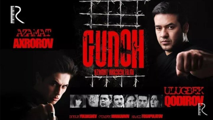Gunoh (o'zbek film) - Гунох (узбекфильм)