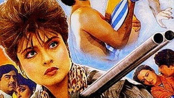 Жажда мести ( 1988 г.)