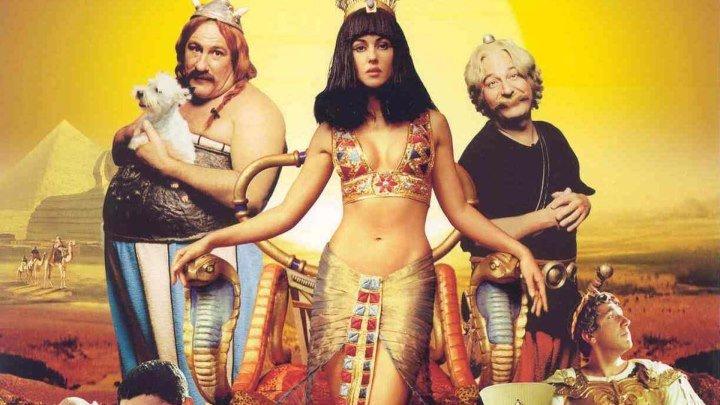 Астерикс и Обеликс: Миссия Клеопатра. Комедия, Приключения, Фэнтези