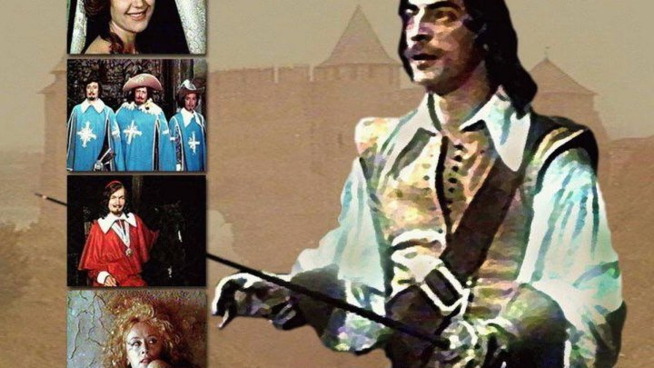 Актеры фильма «Д'Артаньян и три мушкетера» тогда и сейчас (11 фото)