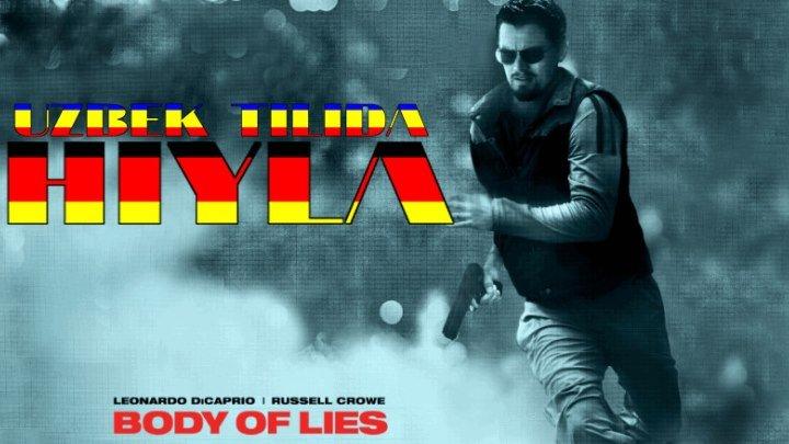 Hiyla / Хийла (Uzbek tilida) HD