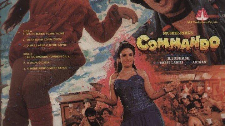 'Командос'. 1988г.