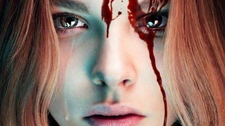 Телекинез (2013).HD(фильм ужасов, драма, триллер)