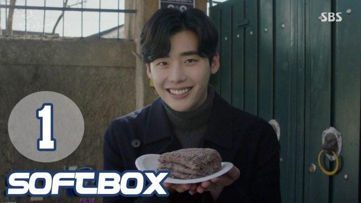 [Озвучка SOFTBOX] Пока ты спала 01 серия