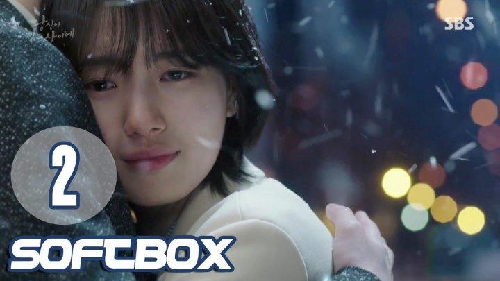 [Озвучка SOFTBOX] Пока ты спала 02 серия