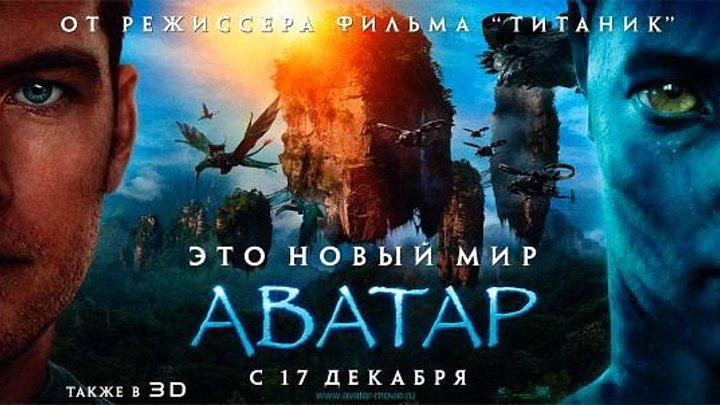 4K Ultra HD(фантастика, боевик, драма, приключения)2009