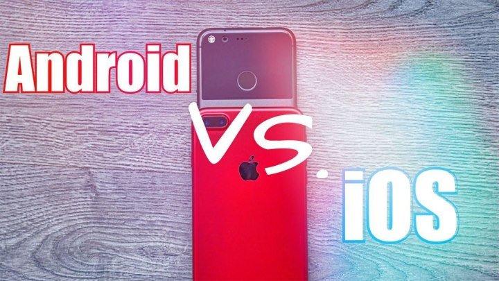 Сравнение iOS 11 и Android 8.0 Oreo
