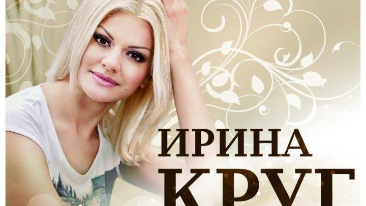 ДО СЛЁЗ. ЗАЛ ВСТАЛ! 7 апреля КЗ «Панорама» вечер памяти Михаила Круга