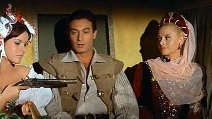 Вперед, Пардайан! (Франция, Италия 1964) Мелодрама, Комедия, Приключения