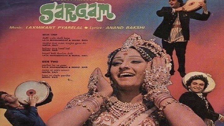 РИТМЫ ПЕСЕН (Мелодрама)1979