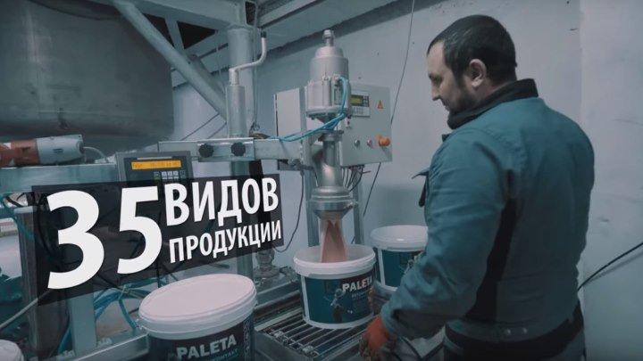 Тюменский «Битекс» в «Сколково»