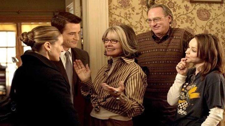 Привет семье! 2005 драма, мелодрама, комедия