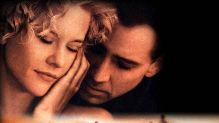 Город ангелов 1998 фэнтези, драма, мелодрама