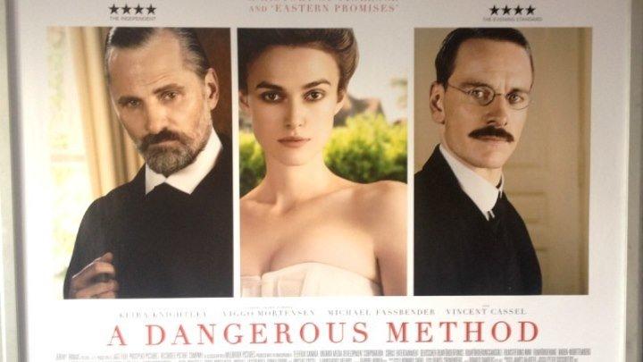 Опасный метод - (Триллер,Драма) 2011 г Великобритания,Германия