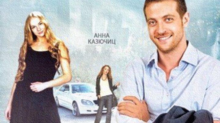 Улыбка пересмешника (1-16 серии из 16) (Алексей Рудаков) [2014, детектив, мелодрама, HDTVRip]